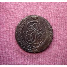 5 копеек 1763 года см буквы мелкие