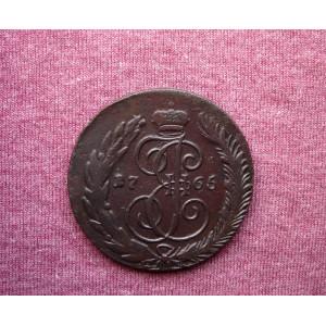 5 копеек 1765  года см буквы  мелкие