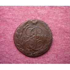 5 копеек 1794 года ем
