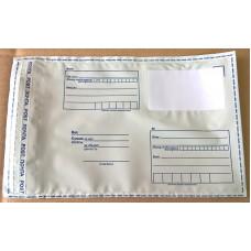 Пластиковый конверт Почта России. Размер 114мм х 162мм.