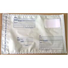 Пластиковый конверт Почта России. Размер 162мм х 229мм.