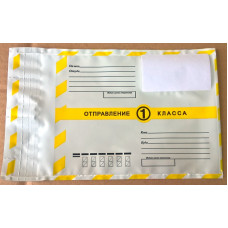 1 КЛАСС пластиковый конверт Почта России. Размер 114мм х 162мм.