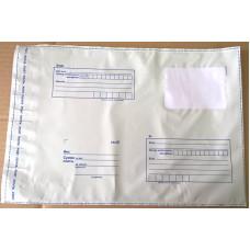 Пластиковый конверт Почта России. Размер 229мм х 324мм.