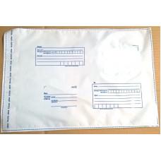 Пластиковый конверт Почта России. Размер 250мм х 353мм.