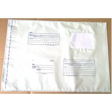 Пластиковый конверт Почта России. Размер 280мм х 380мм.