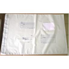 Пластиковый конверт Почта России. Размер 360мм х 500мм.
