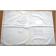 Пластиковый конверт Почта России. Размер 485мм х 690мм.