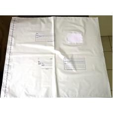 Пластиковый конверт Почта России. Размер 500мм х 545мм.