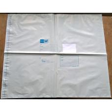 Пластиковый конверт Почта России. Размер 600мм х 695мм.